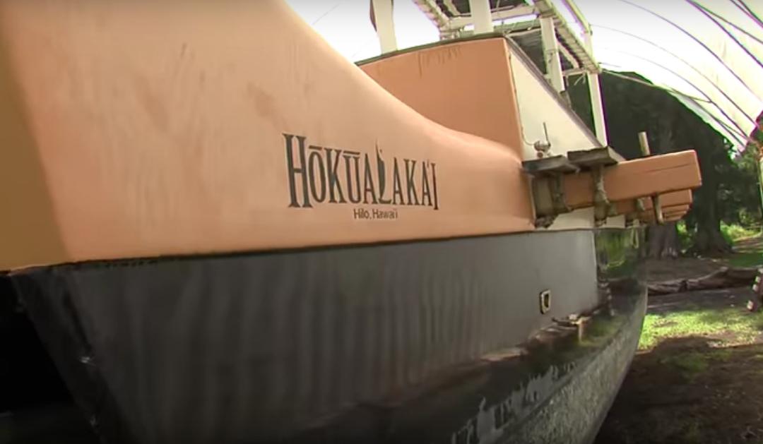 Hokualakai Gets a Home