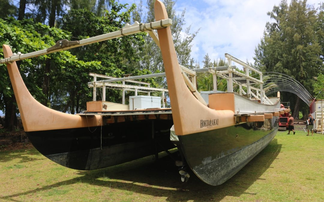 """Sea to Sky Event"" – Rebuilding Hōkūalaka'i – Sept. 24"