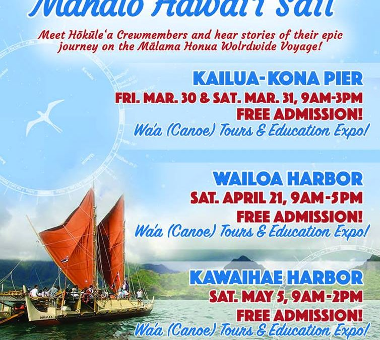 Hōkūle'a Celebration and Education Expo (Hilo 4/21/18)